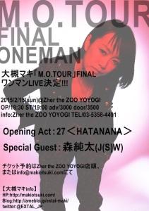 mo_oneman(1)